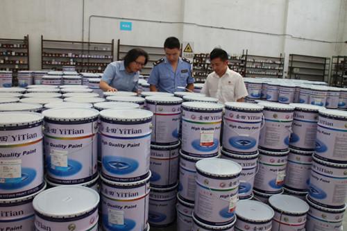 我院派专家参加市局危险化学品和危险化学品包装生产